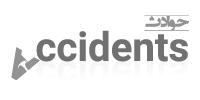tirafa-com-customer-Accidents
